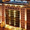 Villarica hotel lisbon - photo 4